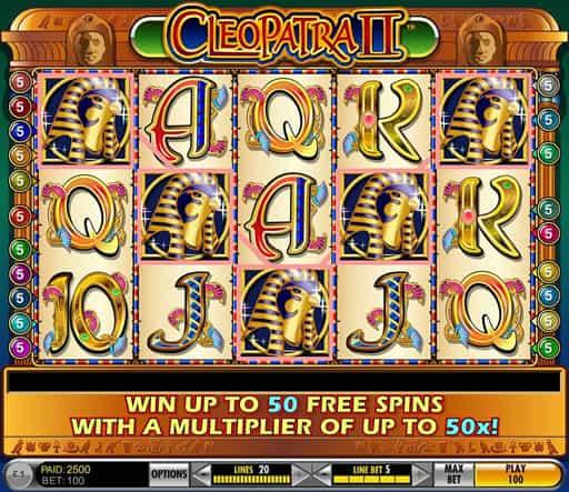 オンラインカジノのスロットのルール