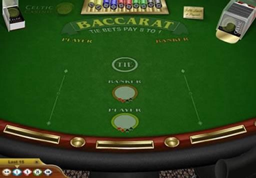 カジノファンの多くが熱狂するテーブルゲーム